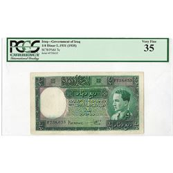 Government of Iraq, L. 1931 (1935), Issued King Ghazi Note