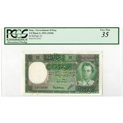 Government of Iraq, L. 1931 (1942), Issued King Faisal II Note