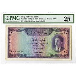 National Bank of Iraq, L. 1947 (1950), Issued King Faisal II Note