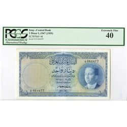 Central Bank of Iraq, L. 1947 (1959), Issued King Faisal II Note