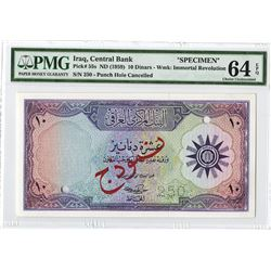 Central Bank of Iraq, ND (1959), Specimen Note