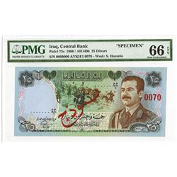 Central Bank of Iraq, 1986, Specimen Saddam Hussein Note