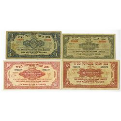 Anglo-Palestine Bank, Limited, 1948-1951 ND Issue Banknote Quartet.