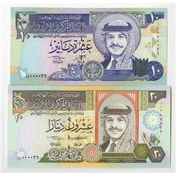 Central Bank of Jordan, 1995-1996, Issued Matching Low Serial Number Pair
