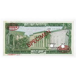 Banque du Liban, 1972, Specimen Note