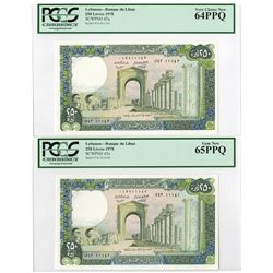 Banque du Liban, 1978, Sequential Issued Note Pair