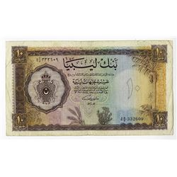 Bank of Libya, (1963), Issued Note
