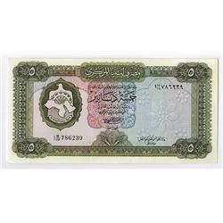 Central Bank of Libya, ND (1972), Issued Note