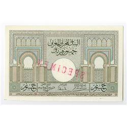 Banque d'Etat du Maroc, ND (ca. 1936), Specimen Note