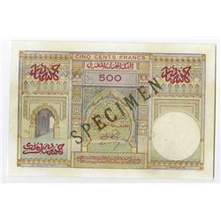Banque d'Etat du Maroc, ND (ca. 1949), Specimen Note