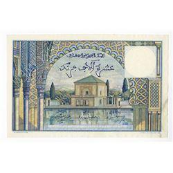 Banque d'Etat du Maroc, ND (ca. 1953), Specimen Note