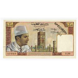 Banque du Maroc, ND (1960), Specimen Note