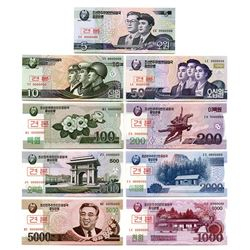 Korean Central Bank, 2002-2008 (2009), Group of 9 Specimens