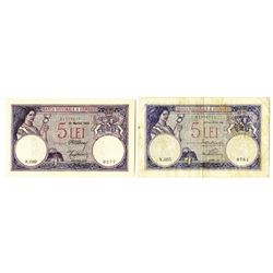 Banca Nationala a Romaniei, 1920-1928, Pair of Issued Notes