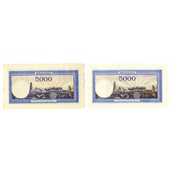 Banca Nationala a Romaniei, 1943-1944, Pair of Issued Notes