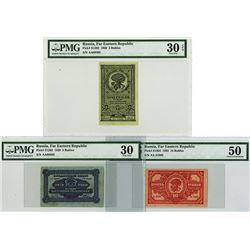 Russia, Far Eastern Republic, 1920 Issue Trio.