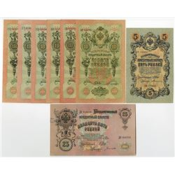 State Credit Notes. 1909 Issue.