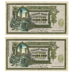 Vladikavkaz Railroad Company, 1918 Interest-Bearing Loan Notes Issue Quartet.