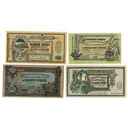 Vladikavkaz Railroad Company, 1918 Interest-Bearing Loan Notes Issue Quartet.