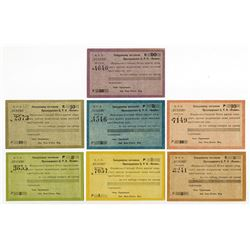 """""""Osnova"""" Central Cooperative, ND (1922-23), Set of 7 Issued Scrip Notes"""