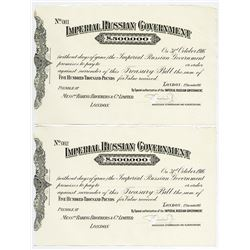 Imperial Russian Government 1915 Treasury Bill Pair.
