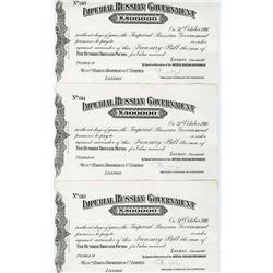 Imperial Russian Government 1915 Treasury Bill Trio.