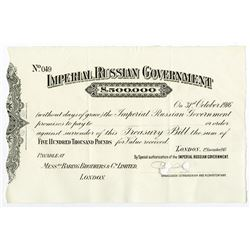 Imperial Russian Government 1915 Treasury Bill.