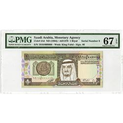 Saudi Arabia Monetary Agency, 1980, Issued Low Serial 8 Note
