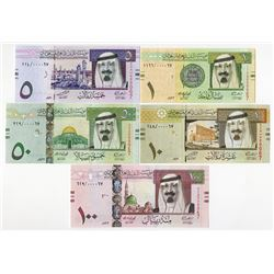 Saudi Arabia Monetary Agency, 2009-2012, Issued Matching Low Serial Number Set