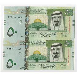 Saudi Arabia Monetary Agency, 2012, Issued Low Serial Number Pair