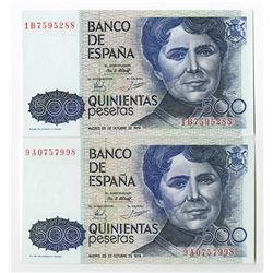 Banco de Espana. 1979 (1983) Issue Banknote Pair, One a Replacement Note.