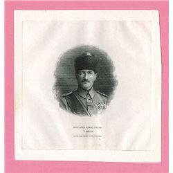 Mustapha Kemal Pacha (AtatÙrk), ca.1920-30 Proof Vignette.