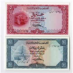 Yemen Currency Board, ND (1969), Issued Pair