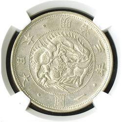 Japan, 1 Yen, Meiji 3, Type 1, 1870 NGC AU 55