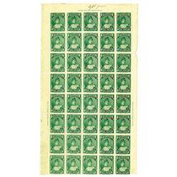 Kingdom of Hawaii, 1883-1886, Partial Sheet of 40 Mint, U.H, OG with 3 Inscription Blocks.