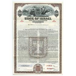 State of Israel, 1951 Specimen Bond Rarity