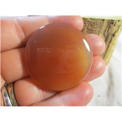 """Polished Agate 1.5"""" Round"""