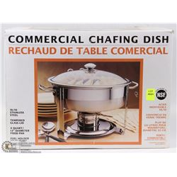 COMMERCIAL STAINLESS STEEL 4 QUART CHAFING DISH