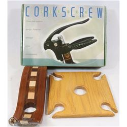 LOT OF VINTAGE WINE ACCESSORIES: DELUXE CORKSCREW,
