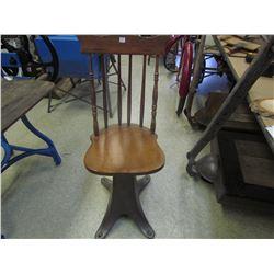 Maple Chair C/W Cast base
