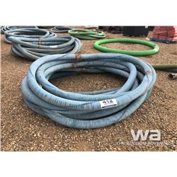 "(10) 4"" PRESSURE RATED HOSES"