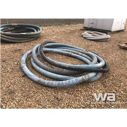 "(4) 4"" PRESSURE RATED HOSES"