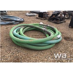 "(7) 4"" PRESSURE RATED HOSES"