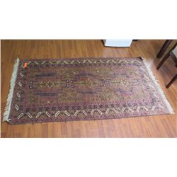 "Small Persian Area Rug – Tan, Red, Black, Cream 43""x65"""