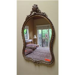 Ornate Antique Wall Mirror