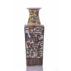 Chinese Porcelain Enameled Vase With Yellow And Wh