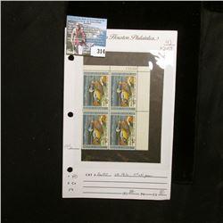 1973 RW40 U.S. Department of the Interior Migratory Bird Hunting Four-stamp Plateblock No. 172102, X