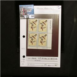 1971 RW38 U.S. Department of the Interior Migratory Bird Hunting Four-stamp Plateblock No. 171586, V