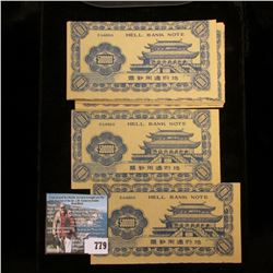 "Group of more than 20 Chinese ""Hell Bank Note(s)"", I think they were used to burn and buy your way o"