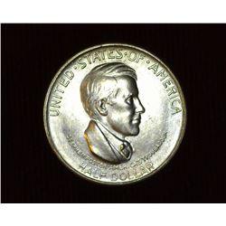 1936 S Cincinnati Music Center U.S. Commemorative Half Dollar, MS 63. Mintage 5,006 pieces.